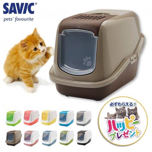 猫トイレ ネコ トイレ おしゃれ 本体 ペット用品 サヴィッチ ベルギー ヨーロッパ EU ( SAVIC ネスター グレー/チョコレート )