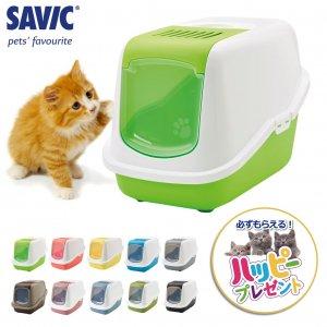 猫トイレ ネコ トイレ おしゃれ 本体 ペット用品 サヴィッチ ベルギー ヨーロッパ EU ( SAVIC ネスター ホワイト/ライムグリーン )