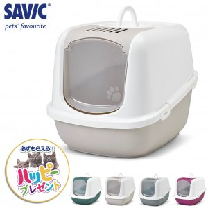 猫トイレ ネコ トイレ 大型 おしゃれ 本体 ペット用品 サヴィッチ ベルギー ヨーロッパ EU ( SAVIC ネスター ジャンボ ホワイト/モカ)