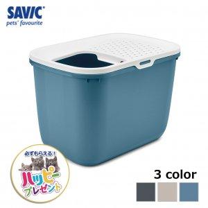 猫トイレ ネコ トイレ  おしゃれ 本体 ペット用品 サヴィッチ ベルギー ヨーロッパ EU ( SAVIC ホップイン ホワイト/ドルフィンブルー)