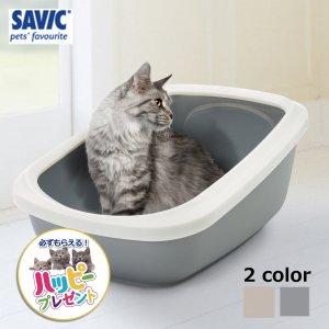 猫トイレ ネコ トイレ 大型  おしゃれ 本体 ペット用品 サヴィッチ ベルギー ヨーロッパ EU ( SAVIC アセオ ジャンボ ホワイト/グレー)