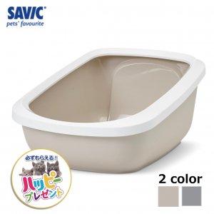 猫トイレ ネコ トイレ 大型  おしゃれ 本体 ペット用品 サヴィッチ ベルギー ヨーロッパ EU ( SAVIC アセオ ジャンボ ホワイト/モカ)