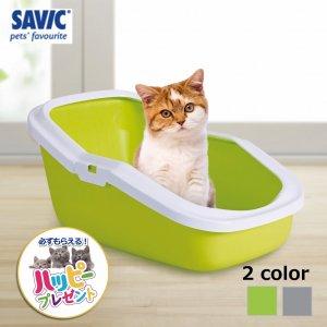 猫トイレ ネコ トイレ  おしゃれ 本体 ペット用品 サヴィッチ ベルギー ヨーロッパ EU ( SAVIC アセオ ホワイト/ライムグリーン)