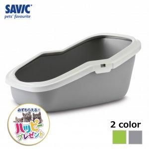 猫トイレ ネコ トイレ  おしゃれ 本体 ペット用品 サヴィッチ ベルギー ヨーロッパ EU ( SAVIC アセオ ホワイト/グレー)
