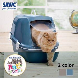 猫トイレ ネコ トイレ  大型 メガ おしゃれ 本体 ペット用品 サヴィッチ ベルギー ヨーロッパ EU (SAVIC レイナ シフト ドルフィンブルー)