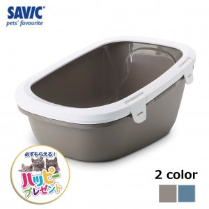 猫トイレ ネコ トイレ  大型 メガ おしゃれ 本体 ペット用品 サヴィッチ ベルギー ヨーロッパ EU (SAVIC シンバ シフト ウォームグレー)