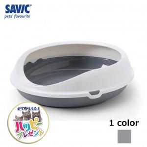 猫トイレ ネコ トイレ  おしゃれ 本体 ペット用品 サヴィッチ ベルギー ヨーロッパ EU ( SAVIC フィガロ ホワイト/グレー)