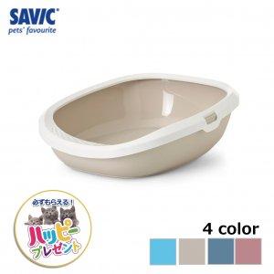 猫トイレ ネコ トイレ  おしゃれ 本体 ペット用品 サヴィッチ ベルギー ヨーロッパ EU ( SAVIC ギズモM ホワイト/モカ)