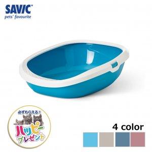 猫トイレ ネコ トイレ  おしゃれ 本体 ペット用品 サヴィッチ ベルギー ヨーロッパ EU ( SAVIC ギズモM ホワイト/ターコイズブルー)