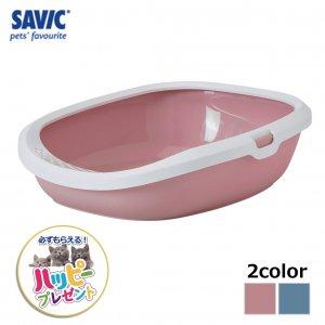 猫トイレ ネコ トイレ  おしゃれ 本体 ペット用品 サヴィッチ ベルギー ヨーロッパ EU ( SAVIC ギズモL ホワイト/ローズピンク)