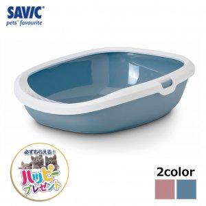 猫トイレ ネコ トイレ  おしゃれ 本体 ペット用品 サヴィッチ ベルギー ヨーロッパ EU ( SAVIC ギズモL ホワイト/ドルフィンブルー)