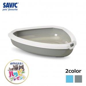 猫トイレ ネコ トイレ  おしゃれ 本体 ペット用品 サヴィッチ ベルギー ヨーロッパ EU ( SAVIC リンコン ホワイト/グレー)