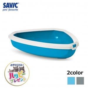 猫トイレ ネコ トイレ  おしゃれ 本体 ペット用品 サヴィッチ ベルギー ヨーロッパ EU ( SAVIC リンコン ホワイト/ターコイズブルー)