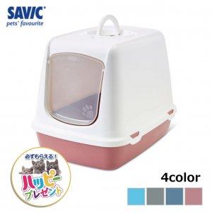 猫トイレ ネコ トイレ  おしゃれ 本体 ペット用品 サヴィッチ ベルギー ヨーロッパ EU ( SAVIC オスカー ホワイト/ローズピンク)