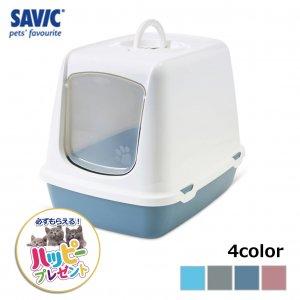 猫トイレ ネコ トイレ  おしゃれ 本体 ペット用品 サヴィッチ ベルギー ヨーロッパ EU ( SAVIC オスカー ホワイト/ドルフィンブルー)