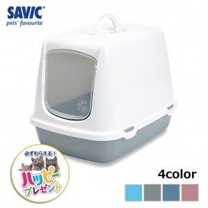 猫トイレ ネコ トイレ  おしゃれ 本体 ペット用品 サヴィッチ ベルギー ヨーロッパ EU ( SAVIC オスカー ホワイト/グレー)