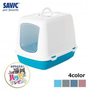 猫トイレ ネコ トイレ  おしゃれ 本体 ペット用品 サヴィッチ ベルギー ヨーロッパ EU ( SAVIC オスカー ホワイト/ターコイズブルー)