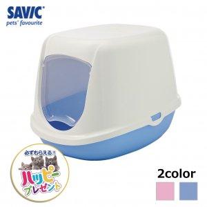 猫トイレ ネコ トイレ  おしゃれ 本体 ペット用品 サヴィッチ ベルギー ヨーロッパ EU ( SAVIC ドゥシャス ホワイト/ロイヤルブルー)