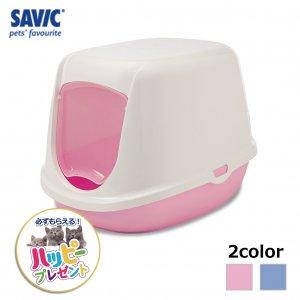 猫トイレ ネコ トイレ  おしゃれ 本体 ペット用品 サヴィッチ ベルギー ヨーロッパ EU ( SAVIC ドゥシャス ホワイト/ロイヤルピンク)