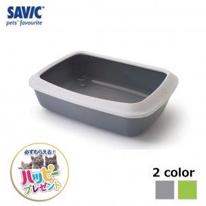 猫トイレ ネコ トイレ  おしゃれ 本体 ペット用品 サヴィッチ ベルギー ヨーロッパ EU ( SAVIC アイリス42 ホワイト/グレー)