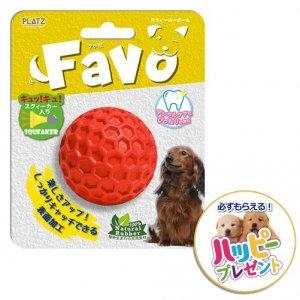 Favo スクィーカーボール レッド PLATZ プラッツ ドッグトーイ