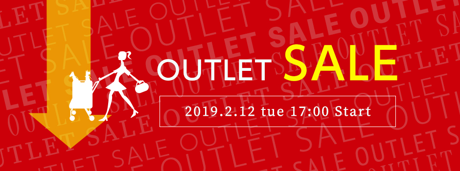 mothercart OUTLET SALE 2019年2月12日17時START