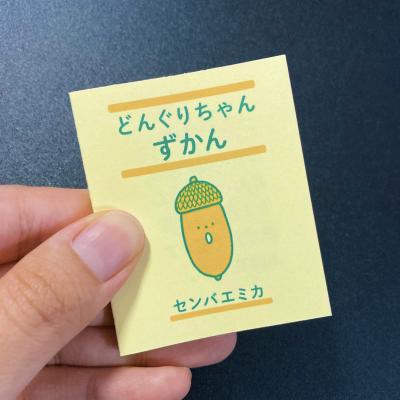 (1/51ほねばたけ(センバエミカ))豆本『どんぐりちゃんずかん』