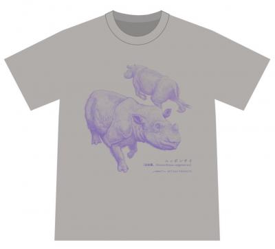 (2/52ほねばたけ へたか)「ニッポンサイTシャツ」