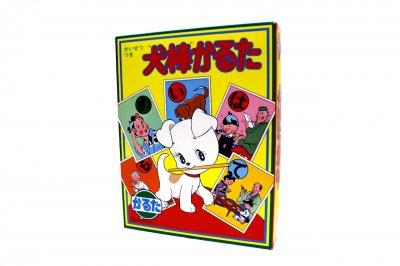 Inu-Bou Karuta cards