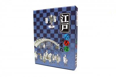 Edo-Iroha Karuta