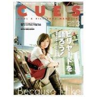 CUE'S 2009年03月号