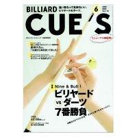 CUE'S 2009年06月号
