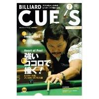 CUE'S 2009年07月号
