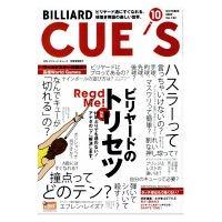 CUE'S 2009年10月号