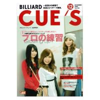 CUE'S 2009年12月号