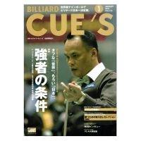 CUE'S 2010年01月号