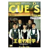 CUE'S 2010年03月号