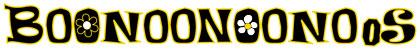 大人気「メロメロ石」通販:BOONOONOONOOS(ブヌヌヌス)