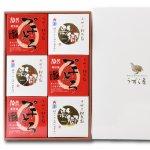 円熟ギフトセット 【冷蔵配送】の商品画像