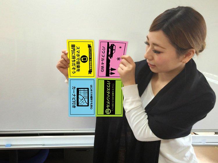 女子ポップマルチカラー用紙【A4サイズ/ハーフモード用/中央ミシン目入り】