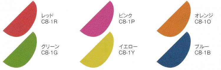 ウェーブフラッグ旗1枚【無地デザイン単色】