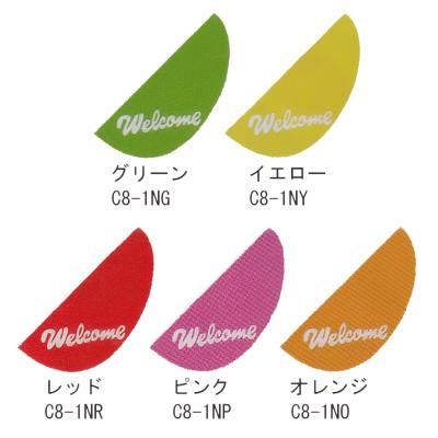 ウェーブフラッグ旗1枚【ウェルカム単色】