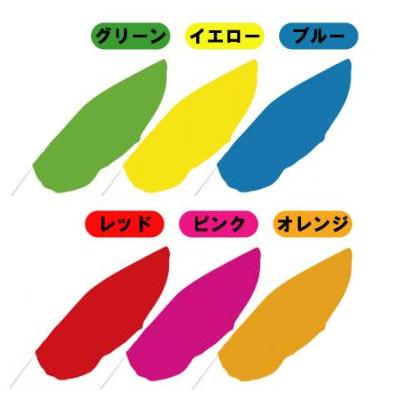 ウェーブフラッグ旗1枚とパイプ1本【送料無料対象外】