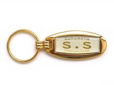 真鍮製だ円ゴールドキーホルダー