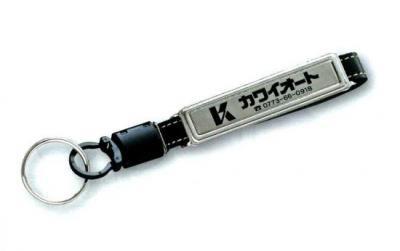 黒革ベルト型長方メタル付きキーホルダー