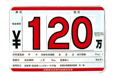 プライスボードA01-134S