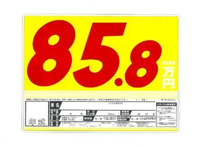 プライスボードA01-174C