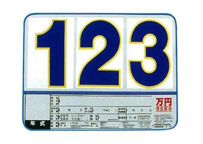 プライスボードA01-132S