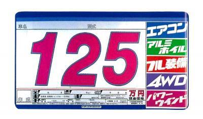 プライスボードA01-109S