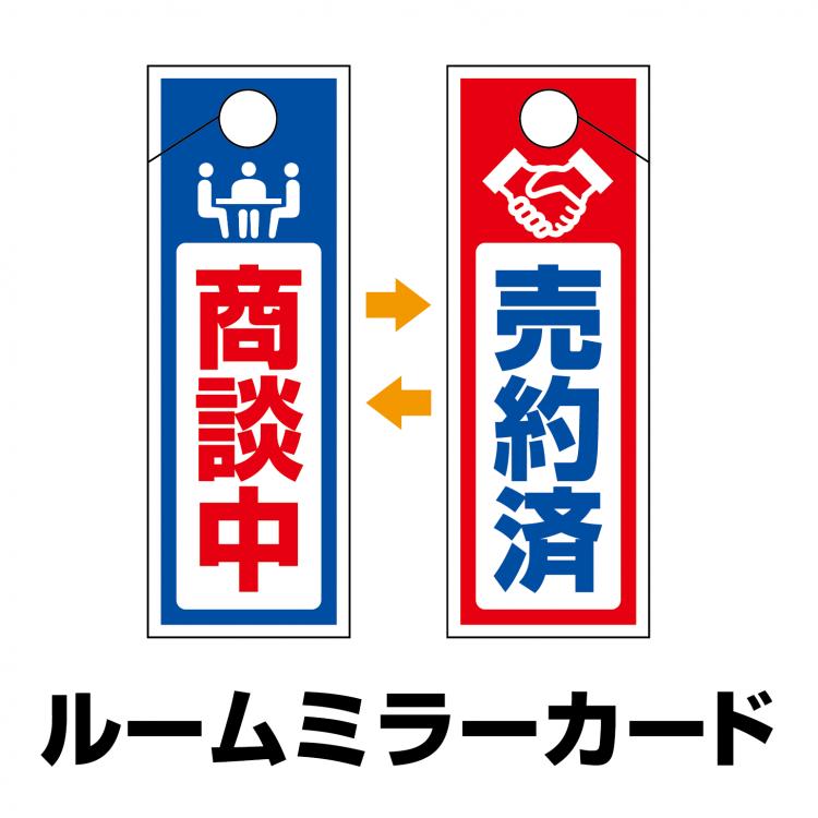 ルームミラーカード専用用紙【ミシン目入りA4用紙】